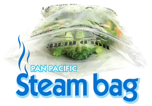 Steam-bag-logo